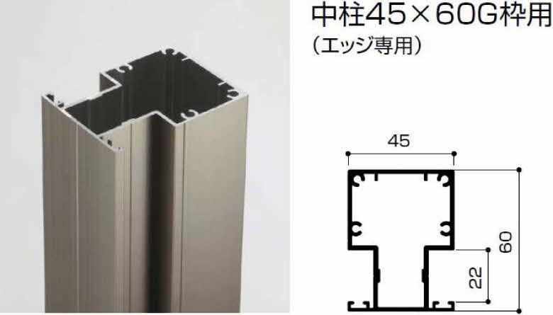 柱-エッジ専用(図面あり)
