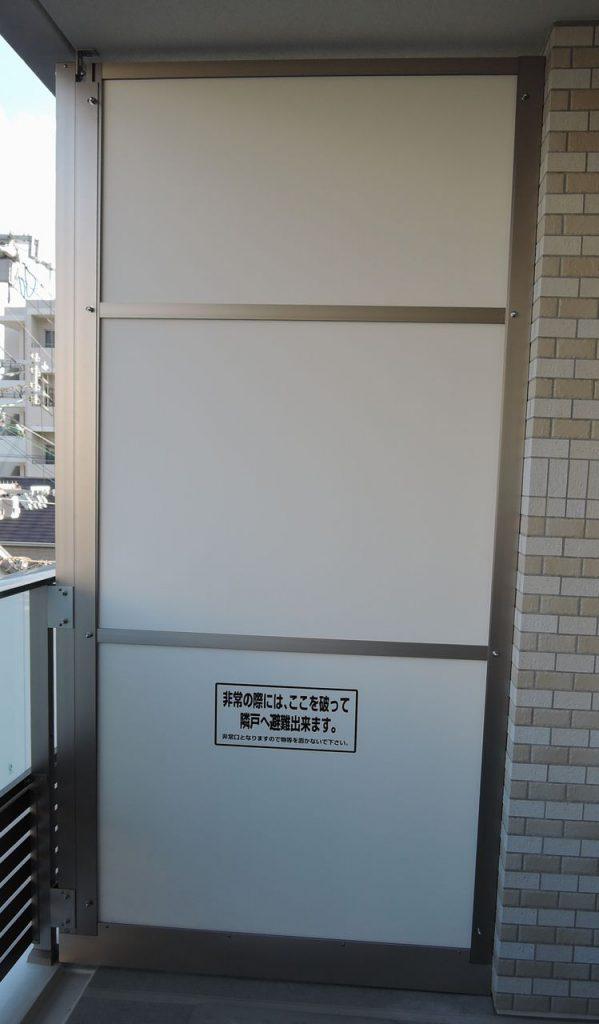 六甲道レジデンス隔板_DSCN0249