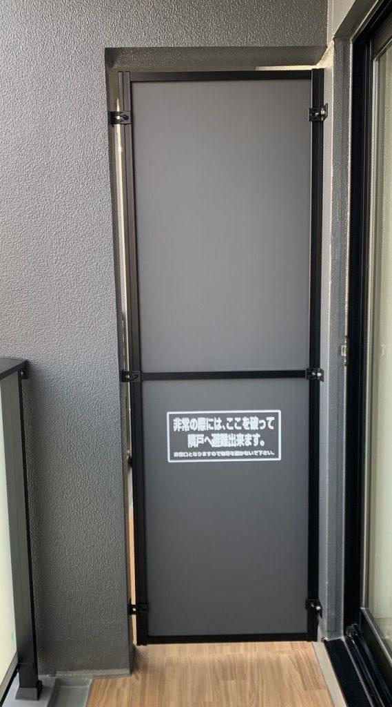 Y46-86177_KU5型